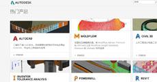 CAD软件免费中文版下载方法说明