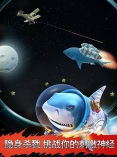 饥饿鲨进化截图2