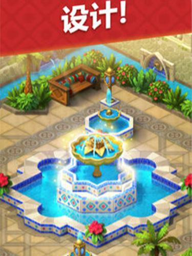 梦幻花园截图2