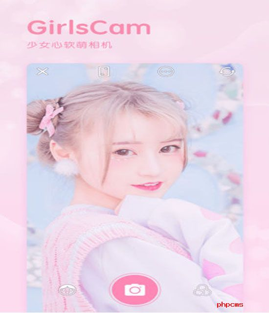 GirlsCam下载